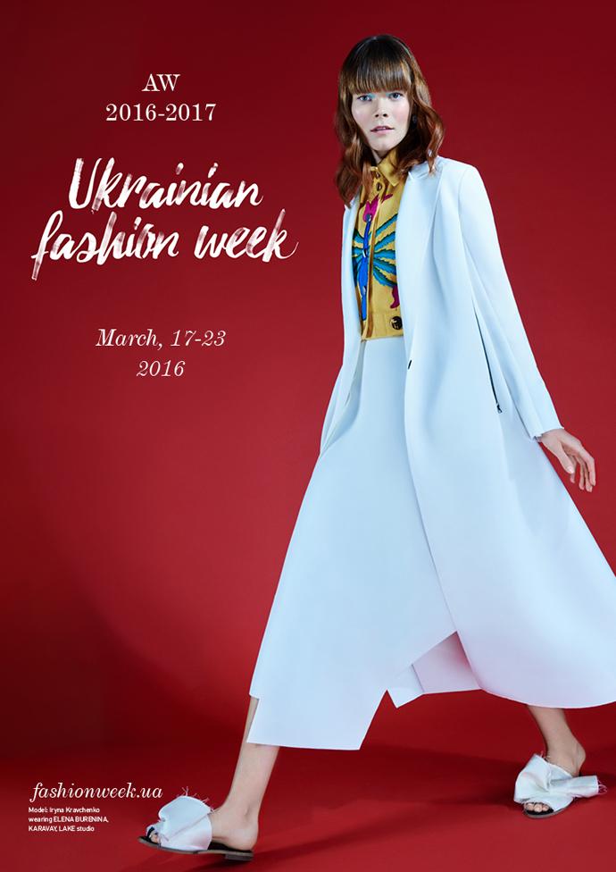 Ukrainian Fashion Week представил рекламную кампанию FW 16-17