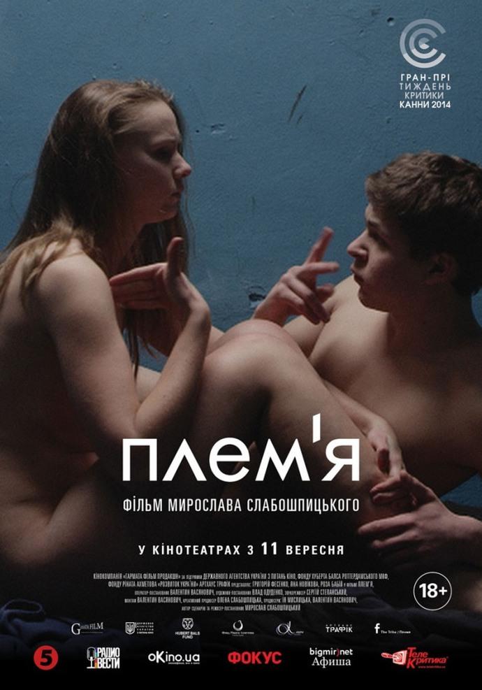 seks-filmy-podrostok-erotika-8