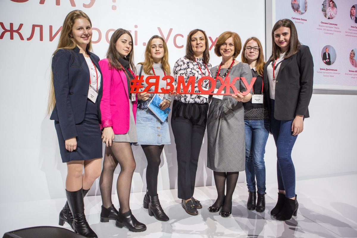 Политический секс с украинкой видео смотреть
